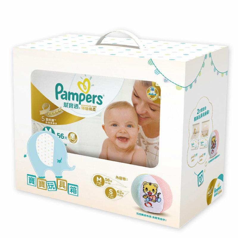 【嬰兒尿布】幫寶適【新生賀禮】 特級棉柔 玩具盒裝 巧虎版 (S62片*2+M56片*1)