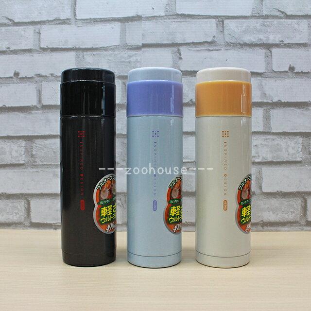 【膳魔師】輕巧時尚超輕量保溫保冰瓶0.5L FDM-501 (出清品)