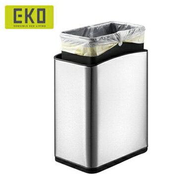 EKO 雅律自動感應不鏽鋼垃圾桶 8L 1