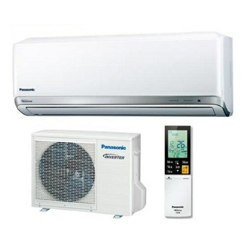 (含標準安裝)Panasonic國際牌變頻分離式冷氣4坪CS-PX28BA2/CU-PX28BCA2【三井3C】