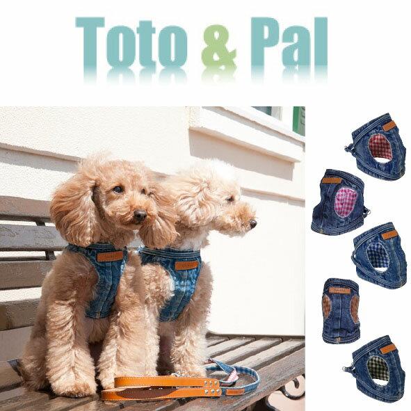 [日本外出精品]Toto&Pal 單寧系列胸背(預購)