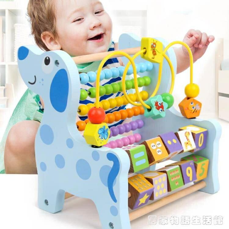 早教啟蒙益智木質玩具多功能1-3歲繞珠計算架男女孩教具SUPER 全館特惠9折