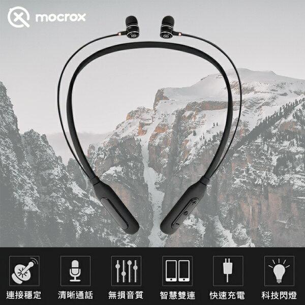 攝彩@Mocrox魔卡師頸掛式運動藍芽耳機BTS-1003運動健身耳機藍芽耳機頸掛式快速充電完美音質