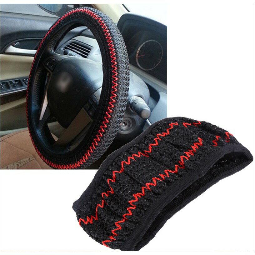 汽車方向盤套 通用型夏季四季 冰絲防滑透氣吸汗車把套