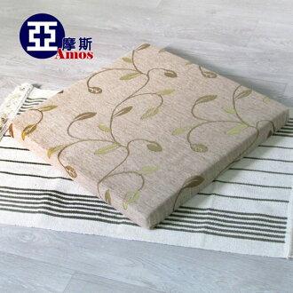 墊子 日式方型打坐墊【PAC009】舒適絨毛布料沙發墊/ 和室坐墊 防滑墊設計 收納方便 家飾品 台灣製造 Amos