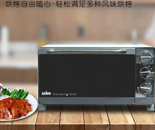 電烤箱 110V伏電烤箱外貿出口加拿大美國日本多功能烤箱家用烘焙烤箱16升 家交換禮物
