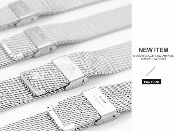 ~完全計時~手錶館│ 規格 精緻米蘭帶 不銹鋼帶組 舒適薄型鋼帶 ^( ^)