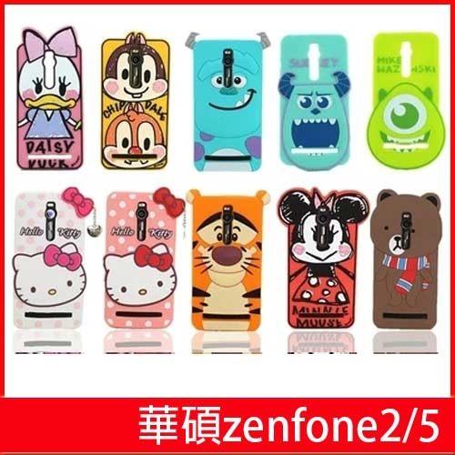 【賣萌3C】華碩zenfone5 zenfone2 5吋/5.5吋復古情侶卡通軟殼手機殼