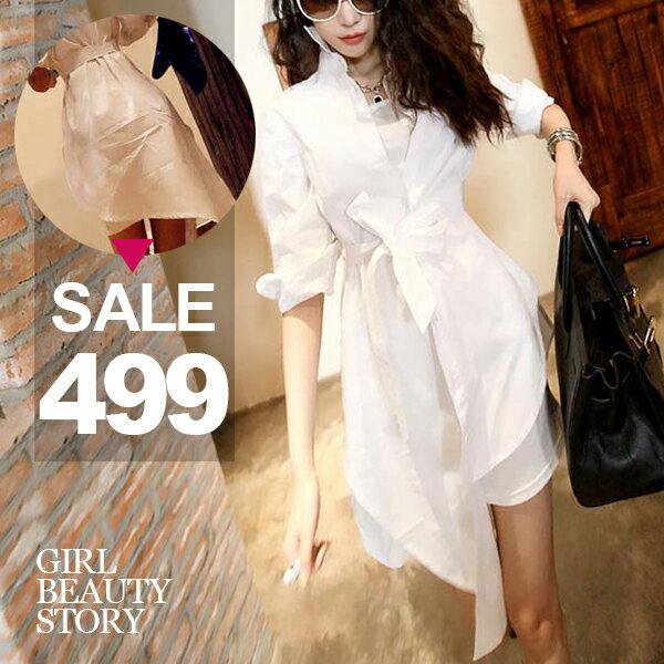 SISI【C8023】氣質名媛翻領長袖縮腰綁帶中長款白襯衣不規則襬開衫襯衫上衣洋裝