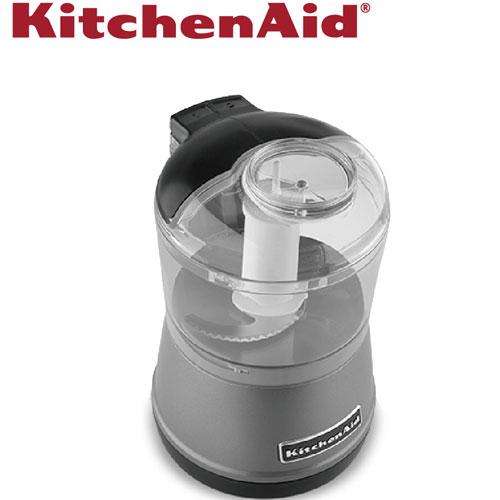 【新品出清】KitchenAid 迷你食物調理機 太空銀 美國百年工藝  3KFC3511TCU