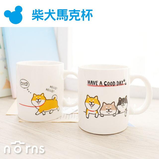 NORNS【柴犬馬克杯】萌犬 白色杯子 禮物餐具 可愛雜貨 療癒 陶瓷茶具 咖啡杯水杯 狗年旺旺小物 動物