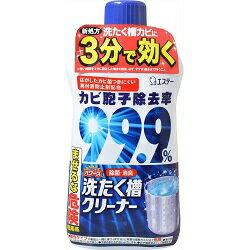 ~雞仔牌~洗衣槽除菌劑~液體550g