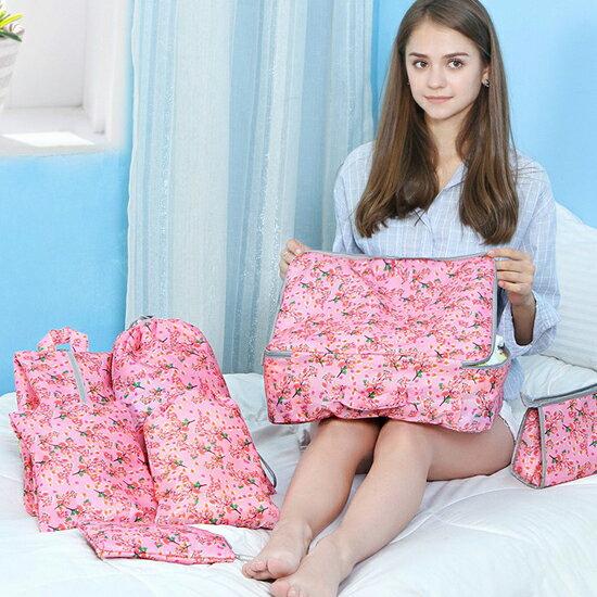 ?MY COLOR?梅花圖案收納五件套 行李箱 打包 整理 行李袋 登機 可折疊 衣物 分類 拉鍊 【N94】