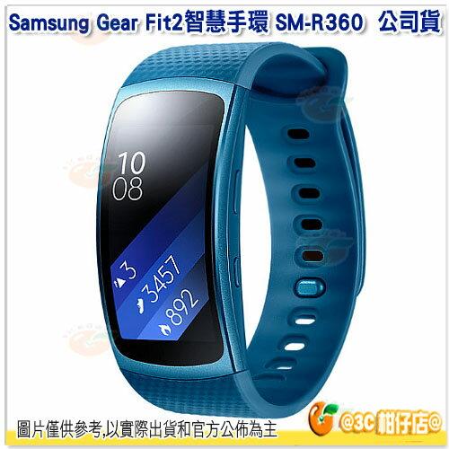Samsung Gear Fit2 蓝色 智慧手环 SM-R360 蓝芽智慧运动手环 防水防尘 GPS定位 智慧追踪 蓝牙 记步器 夜骑 跑步 心率感应 慢跑 音乐播放