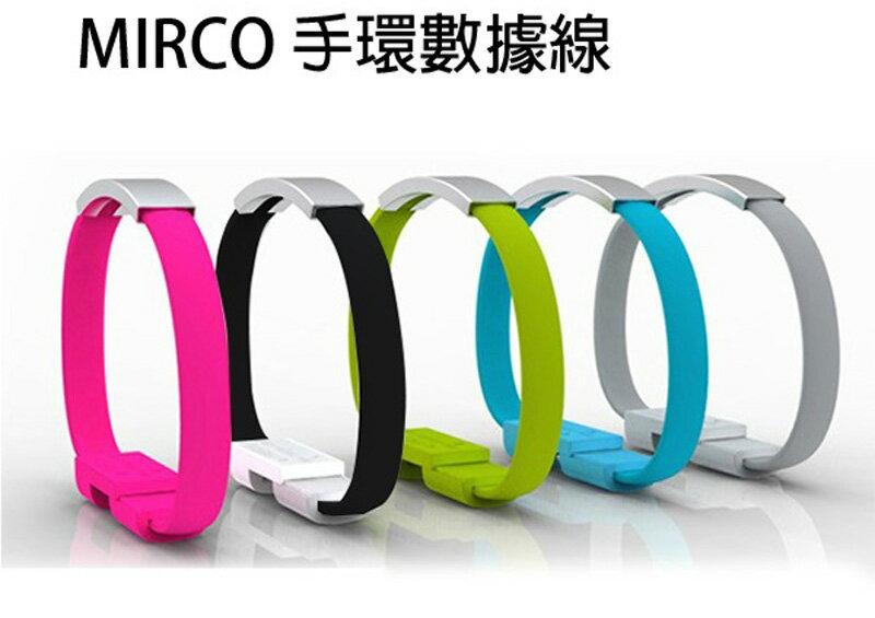 歡迎公司批發[客制化雷雕刻字] 時尚手環充電線USB快充傳輸線iPhone5/5S/5C/6/plus