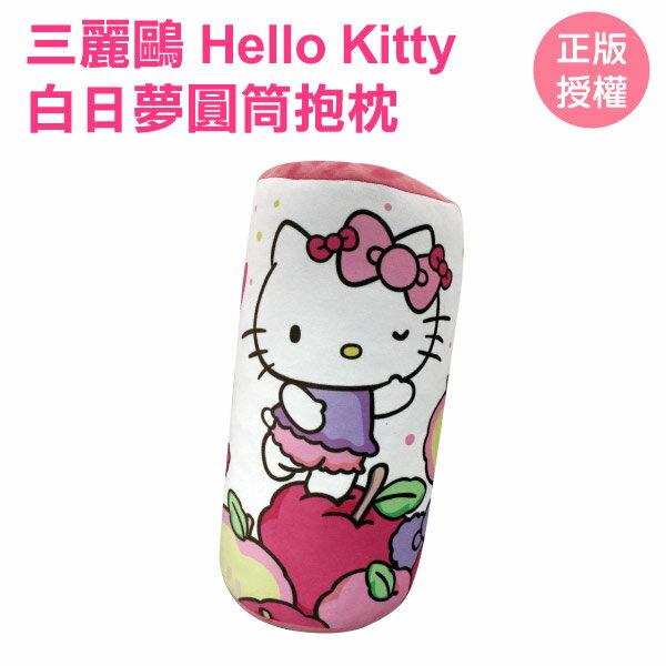 HELLO KITTY 蘋果蝴蝶結白日夢系列抱枕 圓筒抱枕 靠枕 Sanrio 三麗鷗〔蕾寶〕