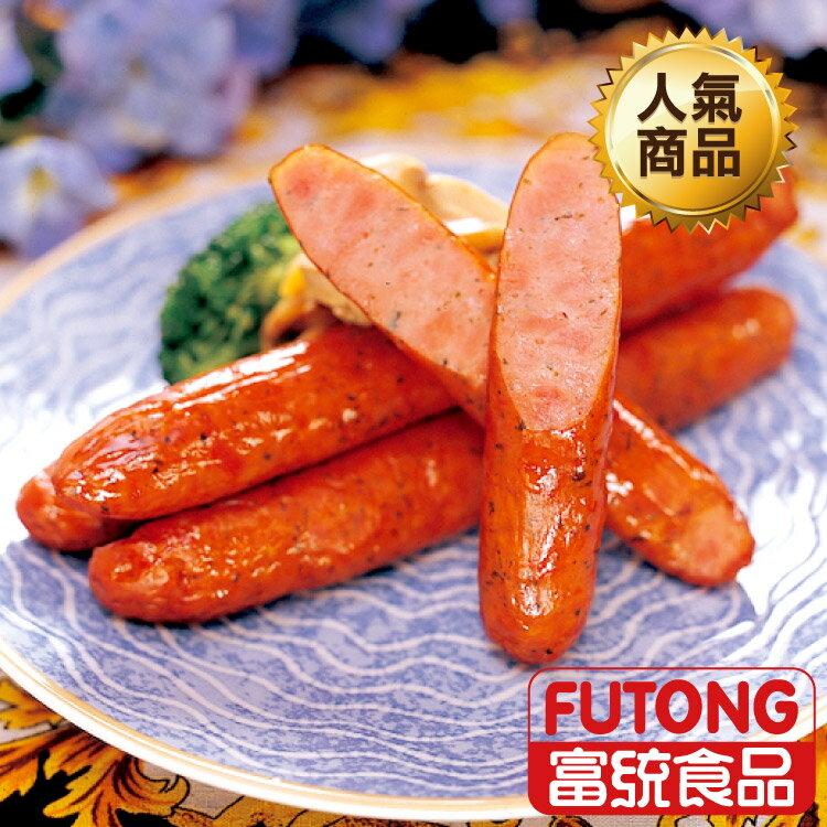 【富統食品】德國香腸20條(每條50公克) 0