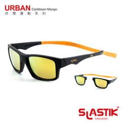 【【蘋果戶外】】SLASTIK URBAN 012 Carribbean Mango 休閒運動款 西班牙磁扣式太陽眼鏡 墨鏡運動眼鏡