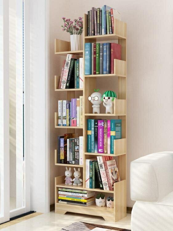 書架 簡易書架置物架落地兒童學生簡約小型書柜子家用經濟型收納省空間
