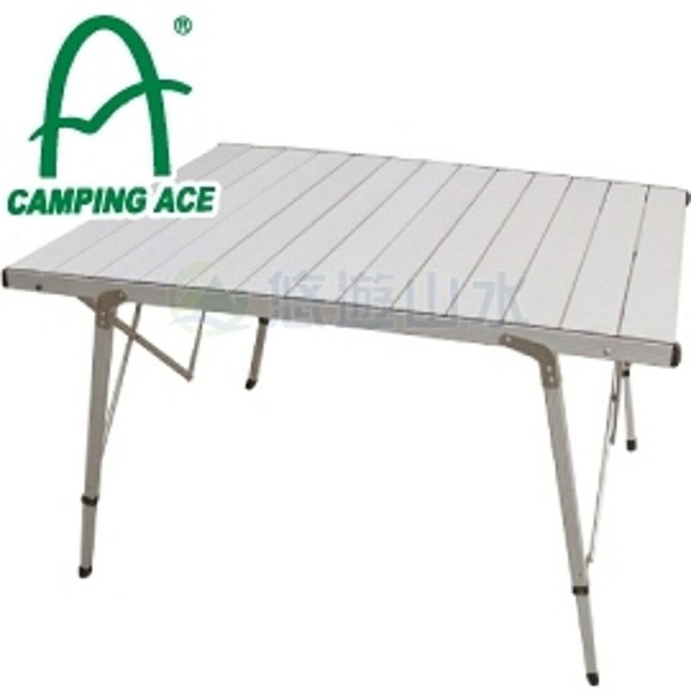 【 CAMPING ACE 野樂 鋁合金摺疊桌】ARC-775/蛋捲桌/非速可搭/摺疊桌/露營桌/餐桌