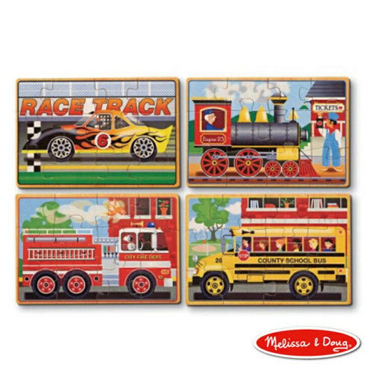 【寶貝樂園】美國瑪莉莎 Melissa & Doug盒中木製拼圖 - 交通工具 1