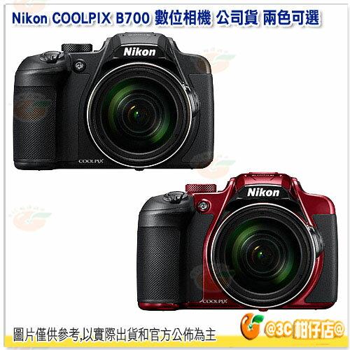 免運 送32G+副電+座充+保護鏡+相機包+清潔組等好禮 Nikon COOLPIX B700 輕便型 數位相機 公司貨 60倍光學變焦 2030萬像素 4K Wi-Fi NFC