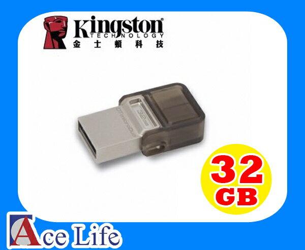【九瑜科技】Kingston 金士頓 32G 32GB OTG 隨身碟 USB 2.0 Android 平板 手機 HTC Sony Samsung iPhone