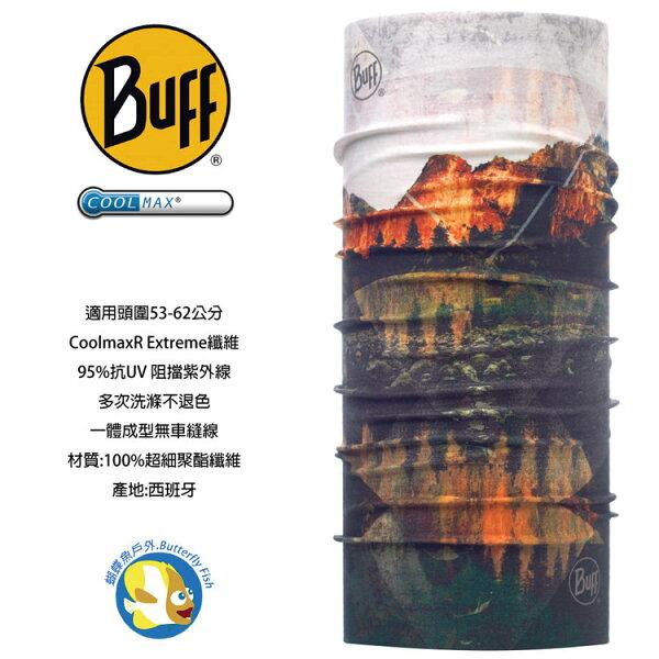 [西班牙製BUFF]Coolmax暮光湖景防曬透氣頭巾;BF117020-555;蝴蝶魚戶外