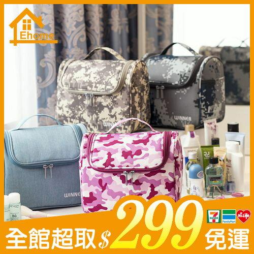 ✤宜家299超取免運✤新升級款ins簡約大容量化妝包 便攜式旅行收納袋 洗漱包