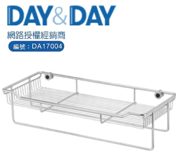 洗樂適衛浴:DAY&DAY毛巾及多功能架(ST2298L)
