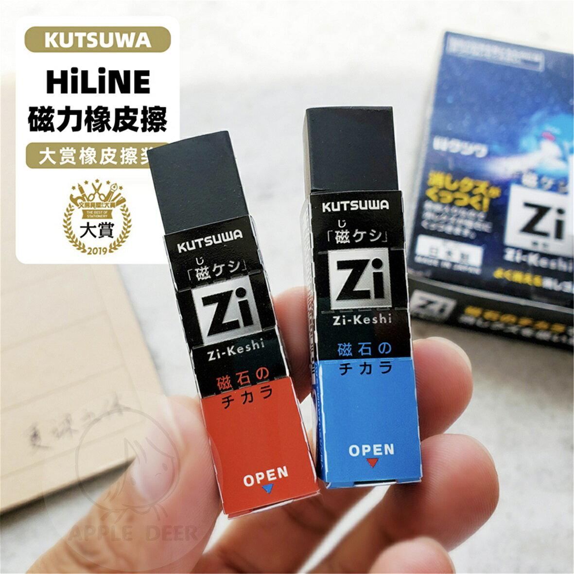 【蘋果小鹿】磁石集屑型橡皮擦(磁ケシ) Zi 2