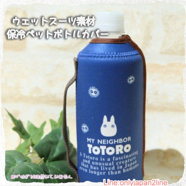 【真愛日本】17030300022拉鍊保溫冷水壺提袋-小白藍  龍貓 TOTORO 豆豆龍 手提袋  水壺袋 正品