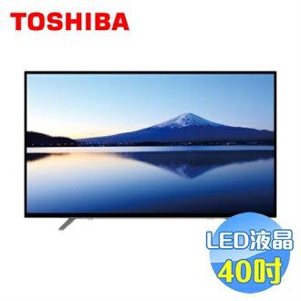 Toshiba 東芝 40吋液晶電視 40L2686T FHD液晶顯示器