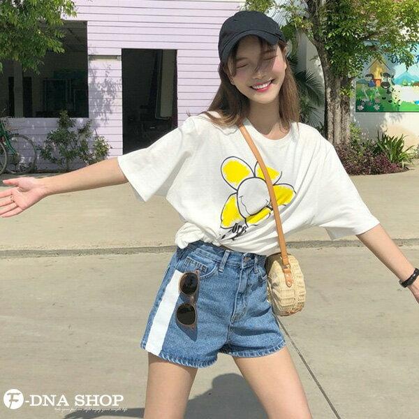F-DNA★太陽花印圖長版圓領短袖上衣T恤(白-均碼)【ET12700】 3