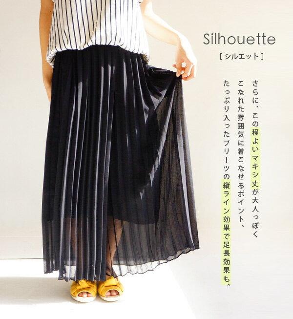 e-zakka 雪紡綢褶寬版喇叭褲-日本必買 日本樂天代購 1
