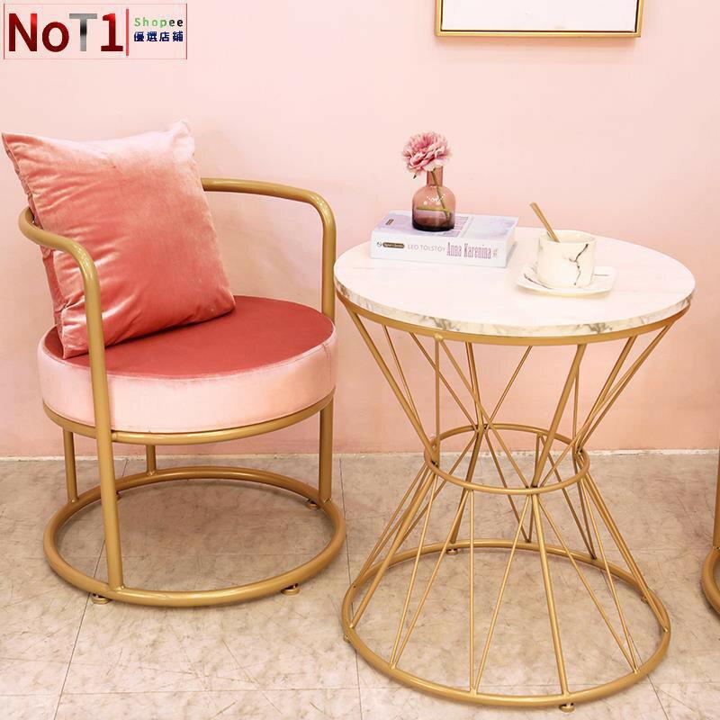 沙發-ins網紅休閑桌椅組合北歐風美容院咖啡廳服裝店鋪休息區沙發單人 愛尚優品 全館85折