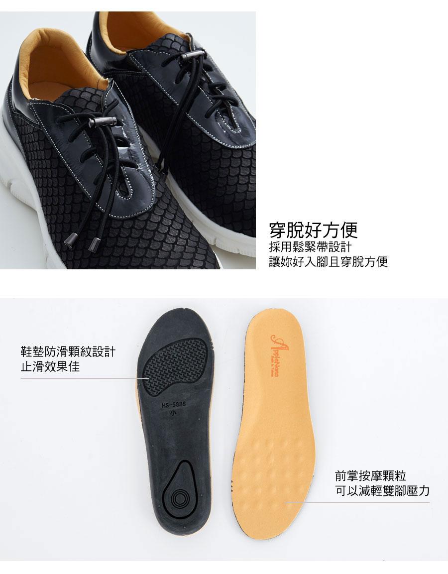 韓系運動風格真皮氣墊鞋。AppleNana蘋果奈奈【QT55911480】 5