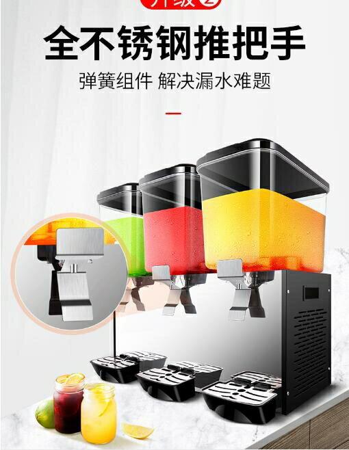 維思美冷熱商用飲料機三缸冷飲機全自動雙缸制冷制熱自助餐果汁機AF