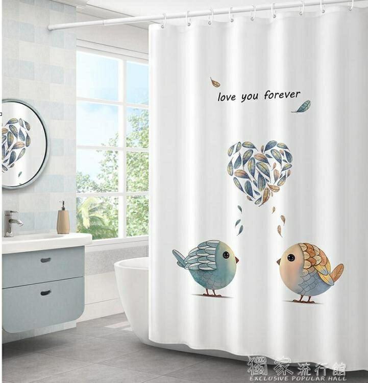 浴簾 卡通浴室浴簾衛生間隔斷布簾子洗澡間淋浴防水套裝免打孔 交換禮物YJT