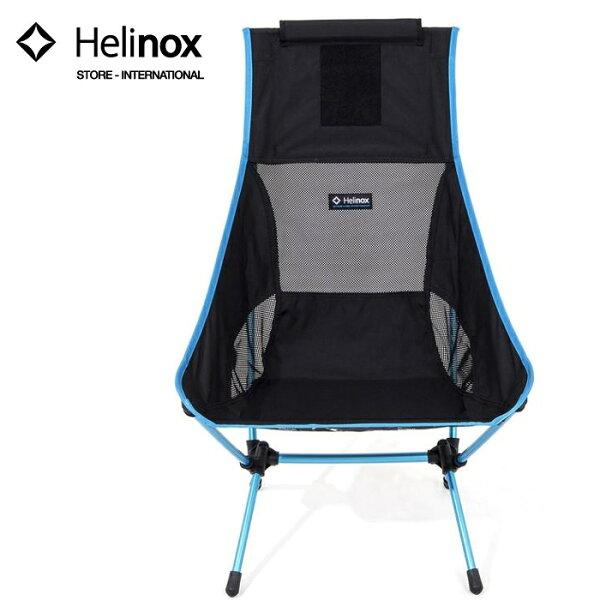 Helinox高背戶外椅輕量摺疊椅椅子露營釣魚登山Chairtwo(New)黑色
