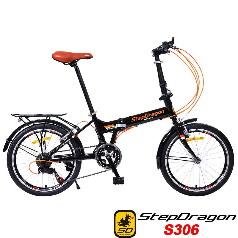 【StepDragon】 S306 20吋 Shimano 21速 後貨架擋泥板折疊車 -服務升級