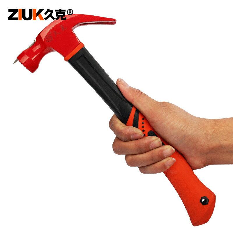 羊角錘 鋼管柄木柄羊角錘大小號鐵錘榔頭拔起釘錘救生安全錘錘子 HH4906