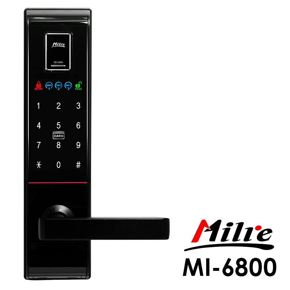 【Milre 美樂】四合一密碼/指紋/卡片/鑰匙智能電子門鎖(MI-6800)(黑色)(附基本安裝)