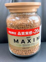 AGF 葳言金咖啡 80+20g  玻璃罐 罐裝 咖啡 即溶 日本 香醇 MAXIM