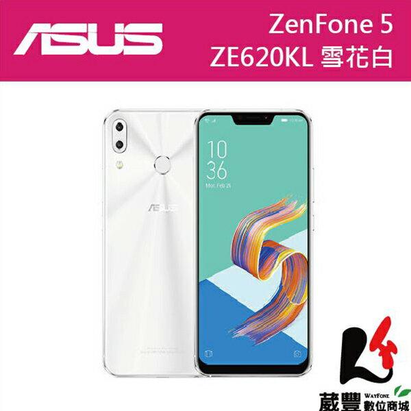 【滿3,000元10%點數回饋】【贈孔劉限定版贈品】ASUSZenFone5ZE620KL4G64GB6.2吋雙卡智慧手機白色限量版