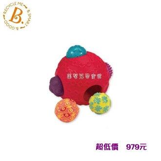 *美馨兒* 美國 B.TOYS - 波麗觸覺感統球組 979元