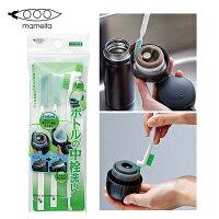 附發票!日本 Mameita保溫瓶/奶瓶刷/水壺上蓋刷清潔組3支入 0