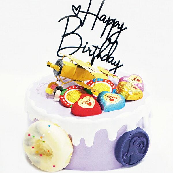 奇蹟冒險王  8吋【PATIO帕堤歐】造型蛋糕/生日蛋糕/卡通蛋糕