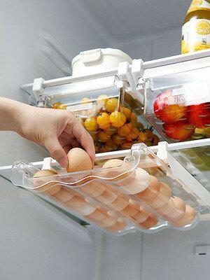 冰箱收納盒 居家家冰箱收納盒子神器抽屜式專用保鮮盒食品塑膠盒長方形雞蛋盒『LM2282』