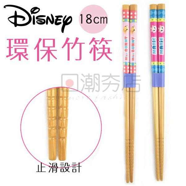 ^~日潮夯店^~   DISNEY 迪士尼 瑪莉貓 邦妮兔 18cm 環保筷 竹筷 筷子